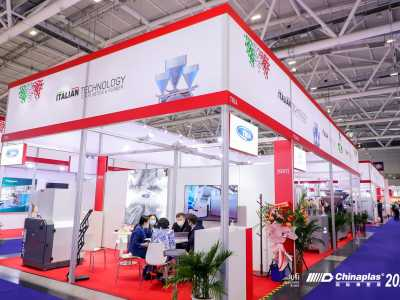 Report of Chinaplas 2021