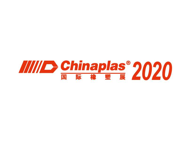 CHINAPLAS 2020 - CANCELED