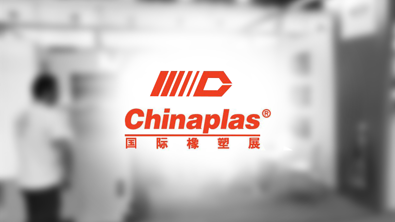 TRIA at Chinaplas 2019