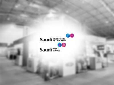 TRIA and ACIS at Saudi PPPP 2020