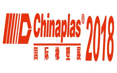 CHINAPLAS